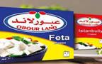منتجات عبور لاند للصناعات الغذائية