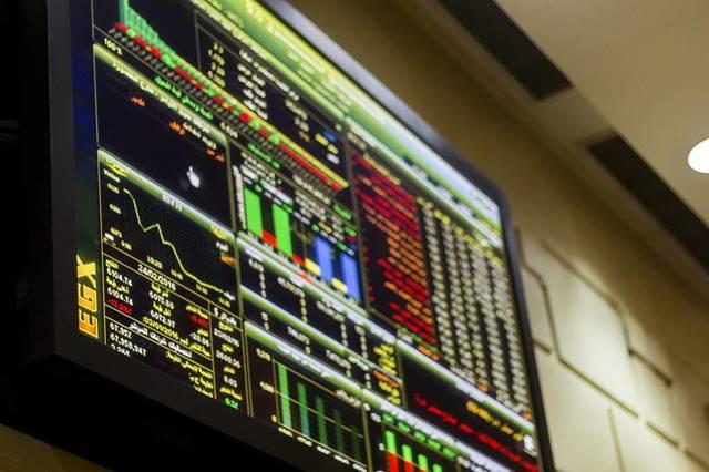 مبيعات عربية وأجنبية تهبط ببورصة 1.14% في المستهل