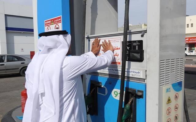 إغلاق محطة وقود مخالفة بالسعودية- أرشيفية