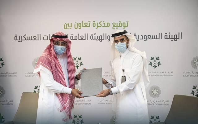 الهيئة السعودية للفضاء والهيئة العامة للصناعات العسكرية توقعان مذكرة تعاون مشترك