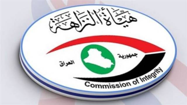 Iraqi Integrity stops disbursing contract amounts of 35 billion dinars