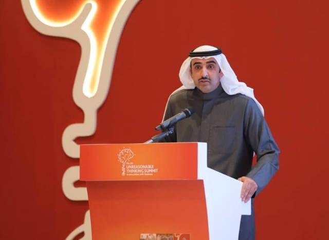 """وزير نفط البحرين يفتتح مؤتمر """"فلك للتفكير غير الاعتيادي"""""""