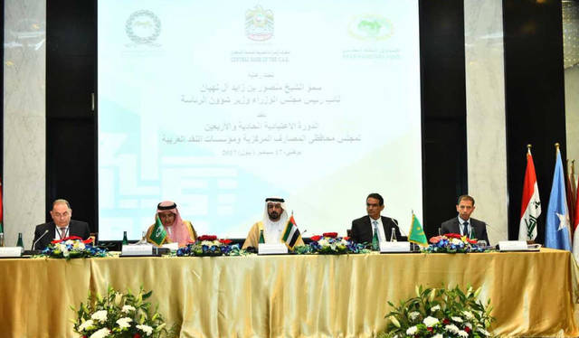 Arab states' central bank governors at the 41st session of the Council of Arab Central Banks Governors