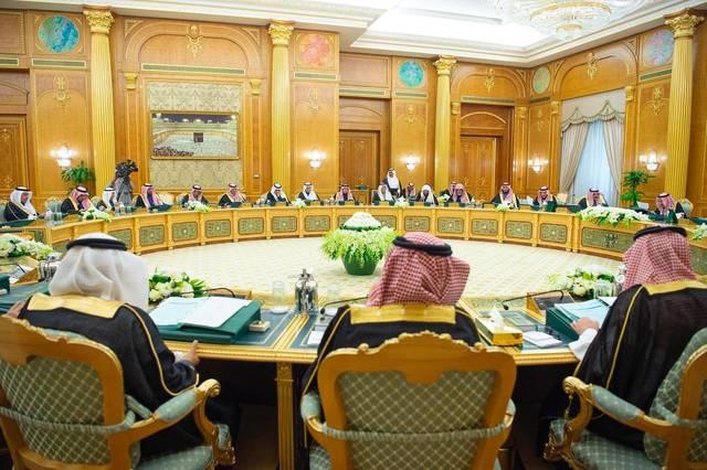 خلال اجتماع سابق لمجلس الوزراء السعودي