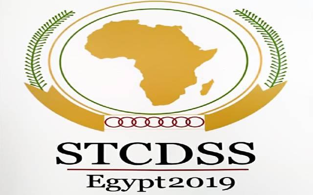 اجتماعات اللجنة الوزارية المتخصصة للدفاع والأمن والسلامة الأفريقية