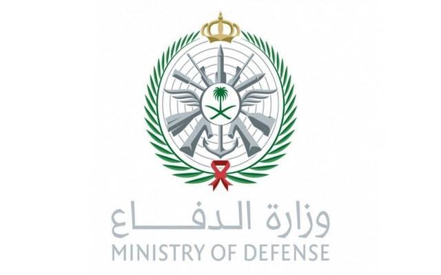 السعودية تعلن الشركات المتأهلة لتنفيذ البنية التحتية لرادارات القطاع الشمالي - معلومات مباشر