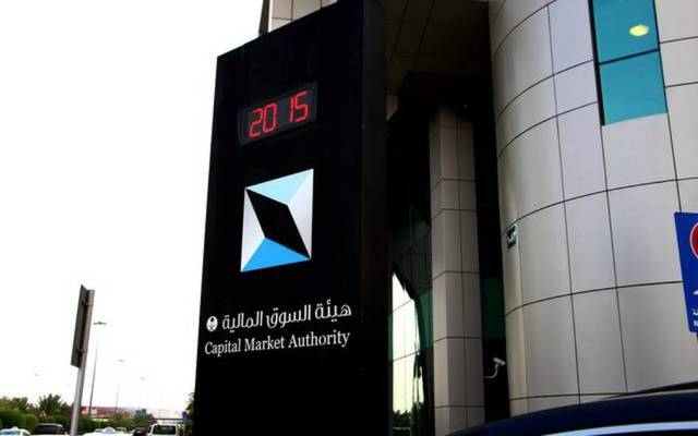 Arabian Centres Company will offer 95 million shares