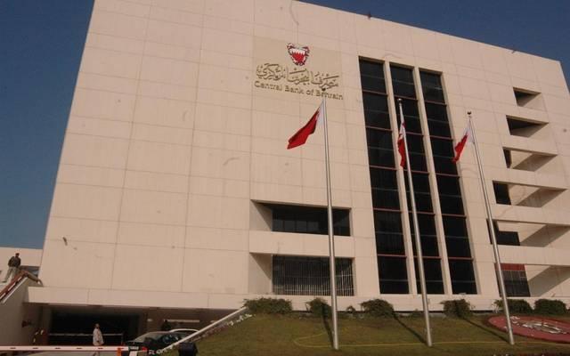 رفع سعر المركزي البحريني الفائدة على ودائع الليلة الواحدة من 1.50% إلى 1.75%