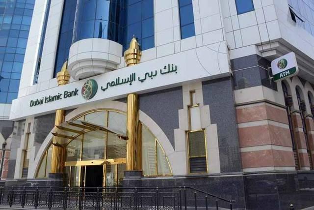 """""""دبي الإسلامي"""" يصدر صكوكاً بقيمة مليار دولار لأجل خمس سنوات"""