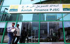 Net profit stood at AED 4.5 million in the three-month period ended June