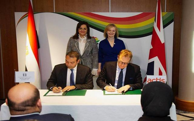The agreement was signed on the sidelines of the UK-Africa Investment Summit