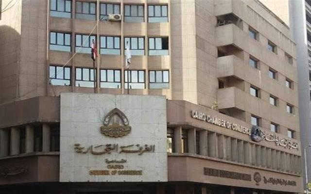 الغرف التجارية: تأهيل العمالة المصرية وفقا لمتطلبات أسواق العمل الدولية