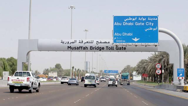 """إجراء جديد من """"نقل أبوظبي"""" بشأن نظام التعرفة المرورية"""