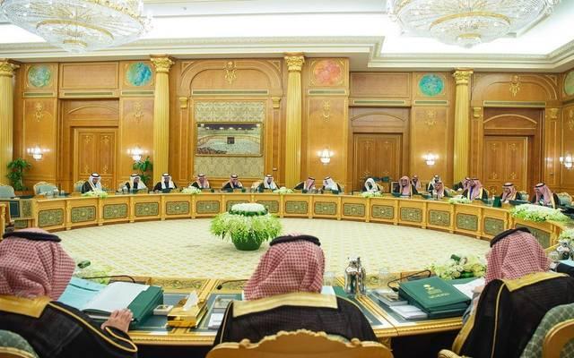 7 قرارات بالاجتماع الأسبوعي لمجلس الوزراء السعودي برئاسة الملك سلمان