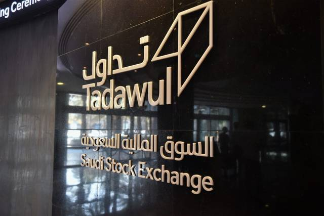 Tadawul announces trading hours for Ramadan