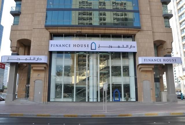 مقر شركة دار التمويل، الصورة أرشيفية
