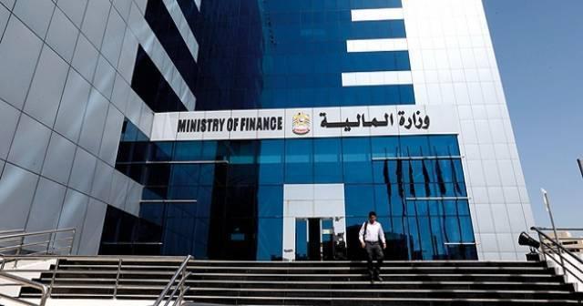 الإمارات تستكمل المرحلة الأولى للتحول لمنظومة الدرهم الإلكتروني