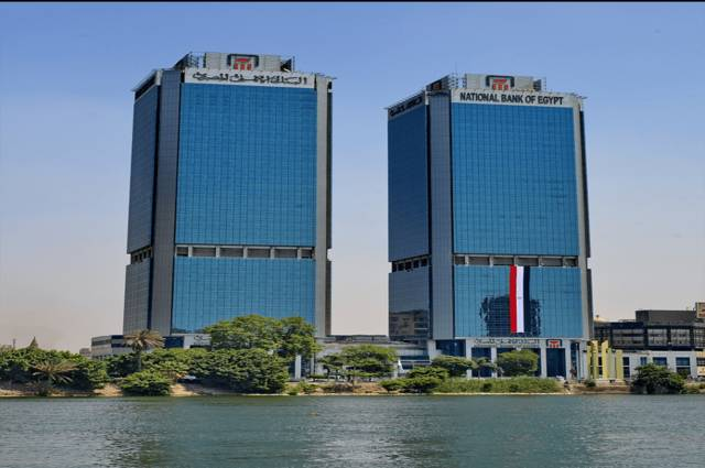 الأهلي المصري يفاوض الاستثمار الأوروبي على تمويلات بـ500-750 مليون دولار