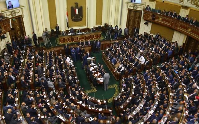 مجلس النواب المصري - صورة أرشيفية