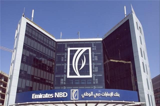 """البنك استثمر أيضاً في 3 صناديق استثمارية لمجموعة """"أبراج"""" بمبلغ 17.6 مليون دولار"""