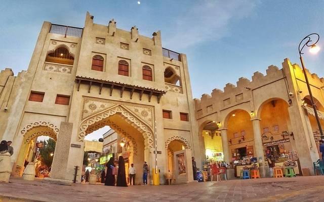 مزار سياحي بالمملكة العربية السعودية