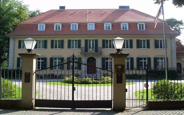 مقر سفارة الكويت في ألمانيا