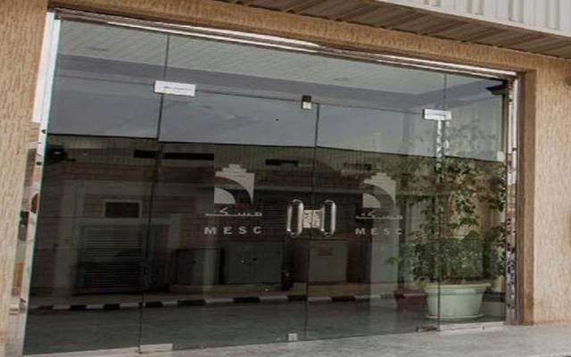 مقر تابع لشركة الشرق الأوسط للكابلات المتخصصة (مسك)