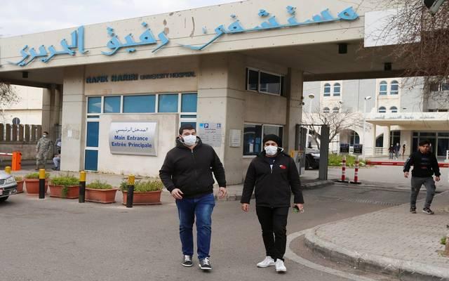 لبنان يسجل حالة وفاة جديدة بفيروس كورونا