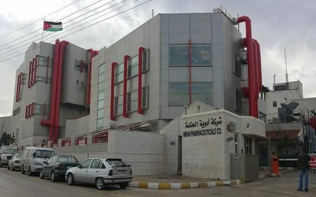 إيرادات مجموعة الحكمة الأردنية ترتفع 9% خلال 6 أشهر