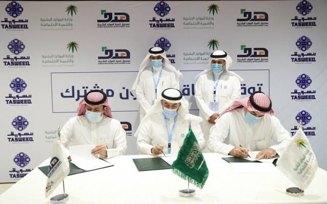 3 جهات سعودية تعتزم توطين مهن التسويق في القطاع الخاص