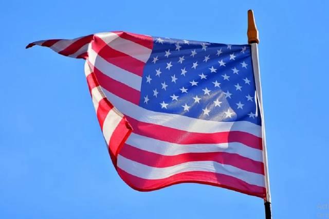 US raises GDP estimate for Q2