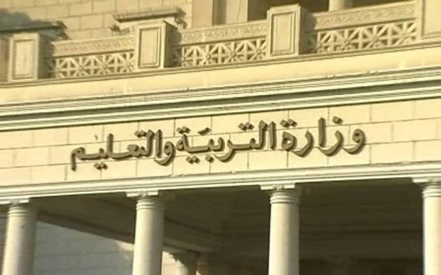"""""""التعليم"""" تنفي ما نشر حول موعد التقديم بالمدارس المصرية اليابانية"""