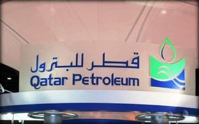قطر للبترول ـ ارشيفية