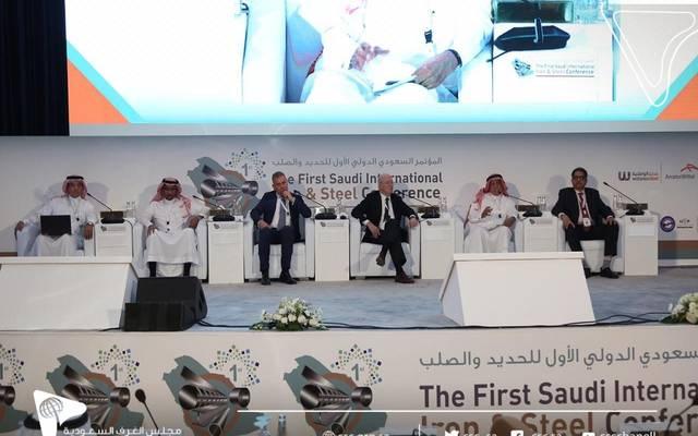 جانب من انطلاق فعاليات المؤتمر السعودي الدولي الأول للحديد والصلب في الرياض