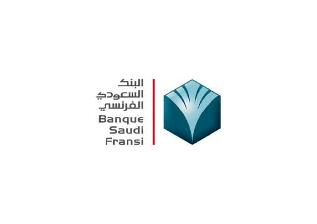 """تعاون بين """"السعودي الفرنسي""""والوطنية للإسكان لتفعيل قنوات دفع لـ""""سكني"""" و""""إيجار"""""""