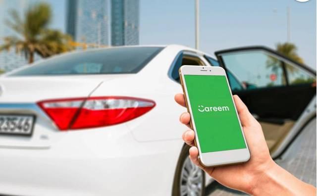 تطبيق شركة كريم لتكنولوجيا النقل البري بأحد الهواتف الذكية، الصورة أرشيفية
