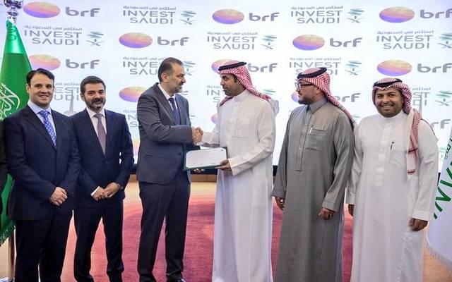 """هيئة الاستثمار السعودية تسلم شركة """"BRF"""" البرازيلية رخصة استثمارية صناعية للبدء بتصنيع منتجات الدواجن الغذائية في المملكة"""