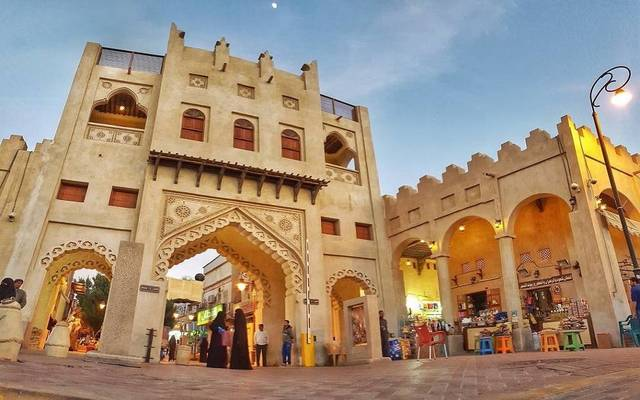 منطقة سياحية بالسعودية