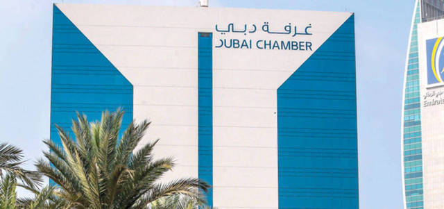 The Chamber provides 50 smart services to Dubai's business community