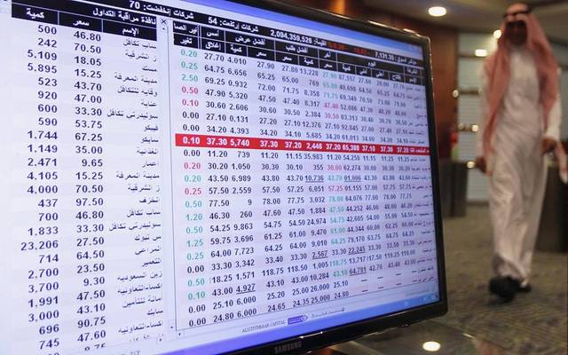 Tadawul ends Sunday in red; Nomu gains 21.76 pts
