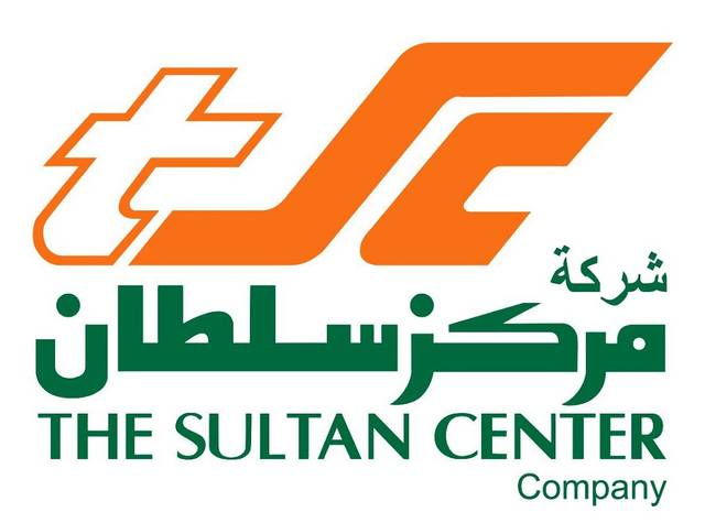 Sultan Center Food's profits reached KWD 1.07 million in 9M-19