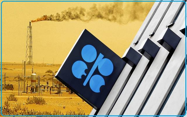 إنتاج أوبك من النفط يتهاوى 1.3 مليون برميل خلال سبتمبر