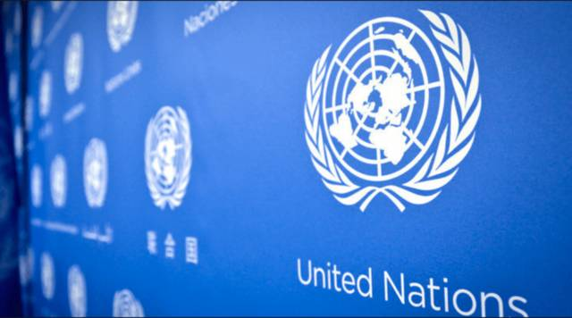 """شعار مؤتمر الأمم المتحدة للتجارة والتنمية """"أونكتاد"""""""