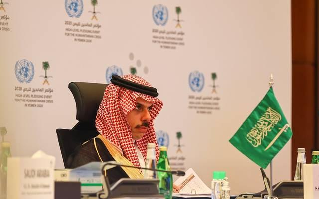 وزير الخارجية السعودي، الأمير فيصل بن فرحان، خلال المؤتمر