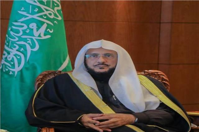 وزير الشؤون الإسلامية السعودية الشيخ عبداللطيف بن عبدالعزيز