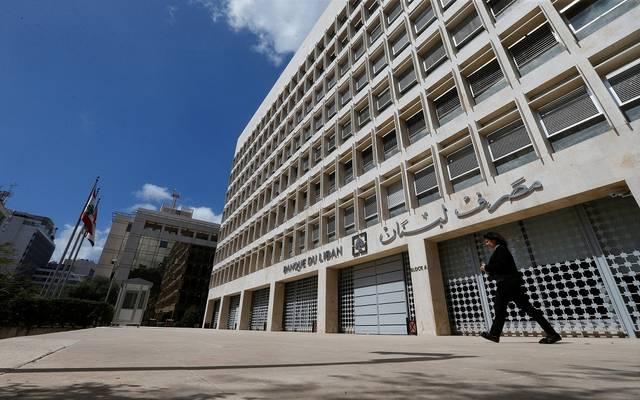 المركزي اللبناني يوجه بتحديد سقف الفائدة على الودائع عند 8.5%