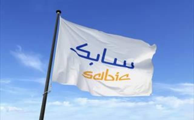 SABIC mulls acquiring OCI NV's $4bn methanol assets