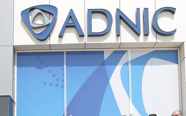 ADNIC's net profits registered AED 50.05 million ($13.62 million) in Q3-17