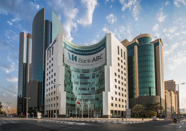 أحد فروع المؤسسة العربية المصرفية