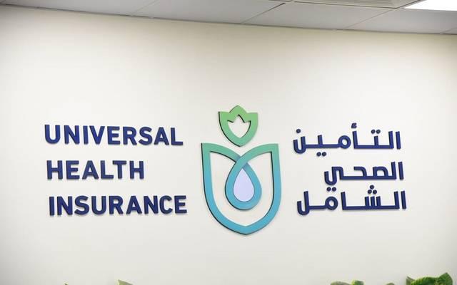 جهة تقديم خدمات التأمين الصحي الشامل في بورسعيد ـ ارشيفية